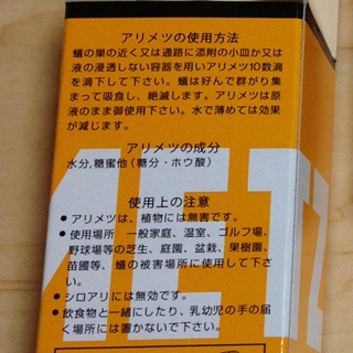 f:id:tadabito:20150726074800j:plain