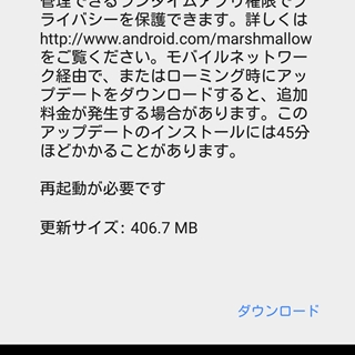 f:id:tadabito:20151018065458j:plain
