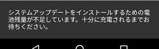 f:id:tadabito:20151114061622j:plain