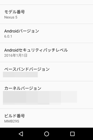 f:id:tadabito:20160114115703j:plain