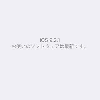 f:id:tadabito:20160123084127j:plain