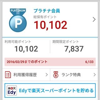 f:id:tadabito:20160227162901j:plain