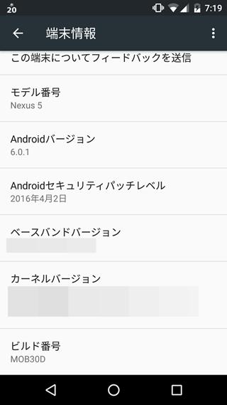 f:id:tadabito:20160423164935j:plain
