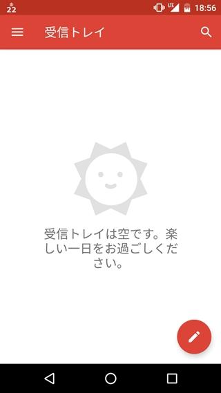 f:id:tadabito:20160423175028j:plain