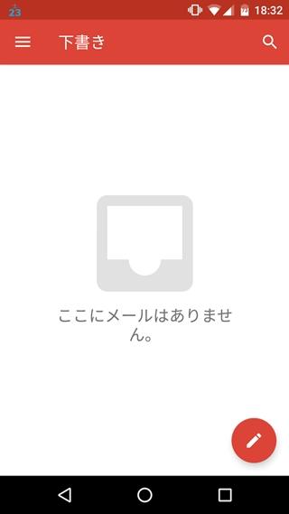 f:id:tadabito:20160423183754j:plain