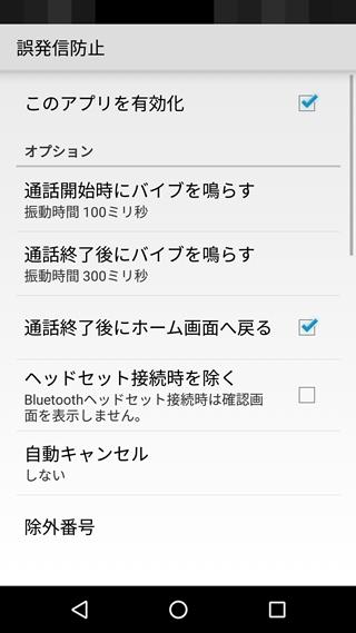 f:id:tadabito:20160618211733j:plain