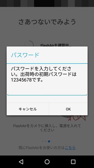 f:id:tadabito:20160623220332j:plain