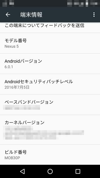 f:id:tadabito:20160714081327j:plain