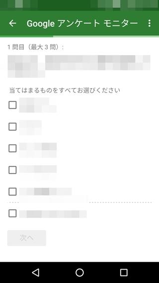 f:id:tadabito:20160722002255j:plain