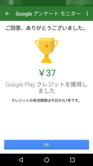 f:id:tadabito:20160722003425j:plain