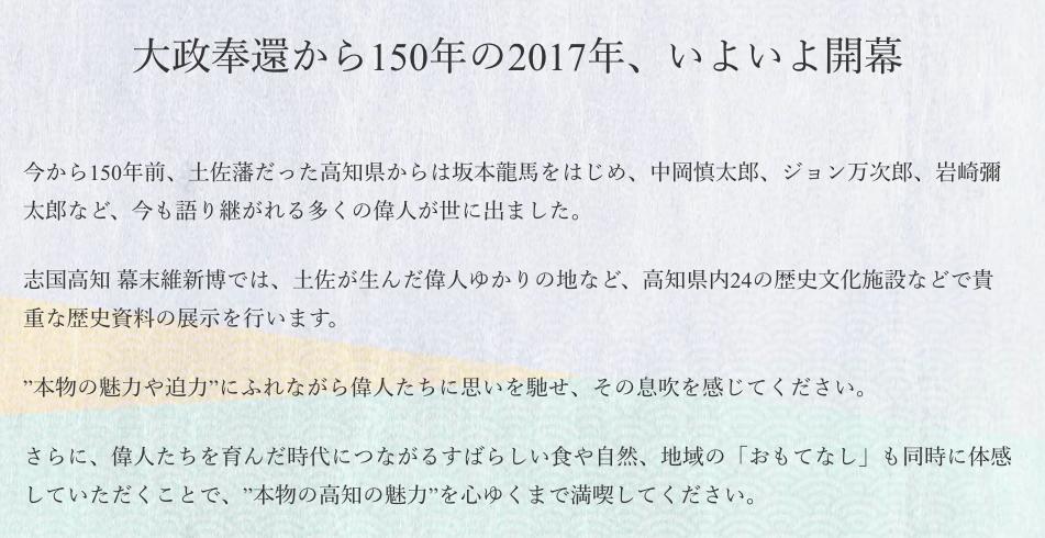 f:id:tadahashirunomi:20170821211416p:plain