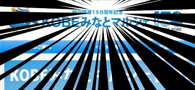 f:id:tadahashirunomi:20170821214207j:image