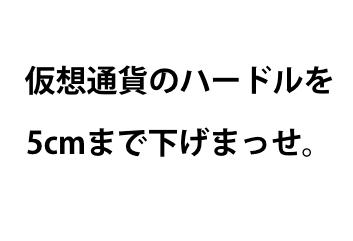 f:id:tadahashirunomi:20180114142844p:plain