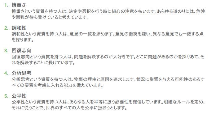 f:id:tadahashirunomi:20180203230530p:plain