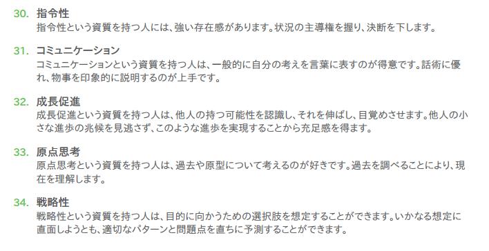 f:id:tadahashirunomi:20180203231827p:plain