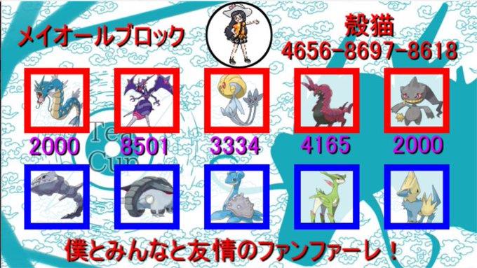 f:id:tadahito123:20190709215933j:plain