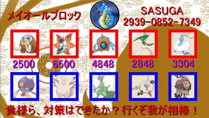 f:id:tadahito123:20190720235458j:plain