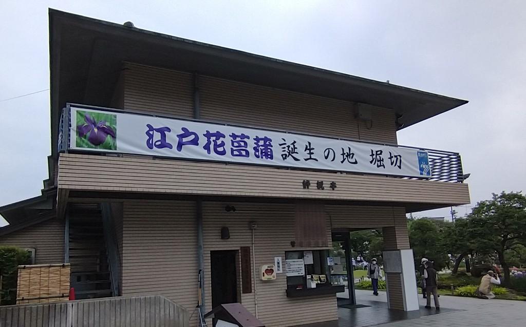 f:id:tadakaka-munoh:20210609232220j:plain