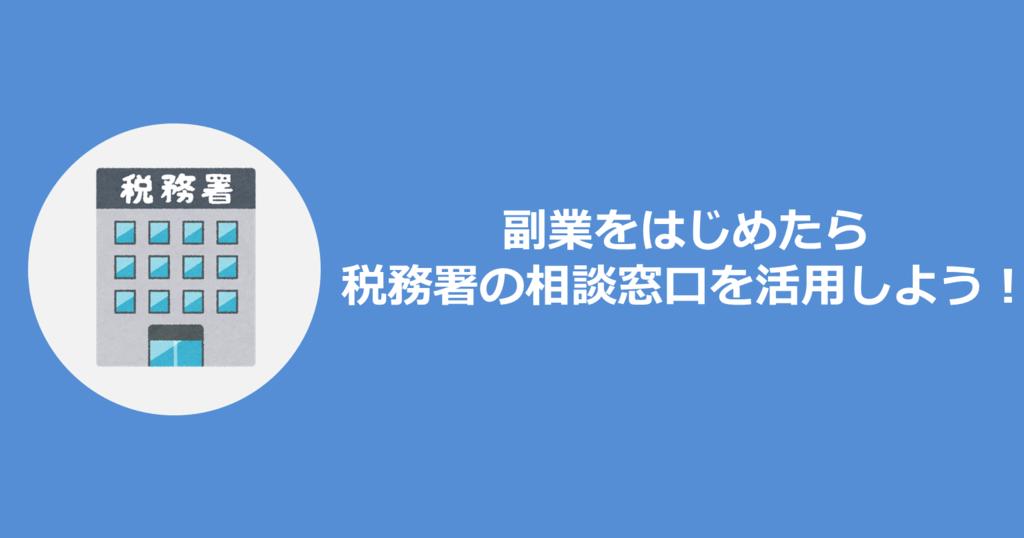 f:id:tadaken3:20170628221808p:plain