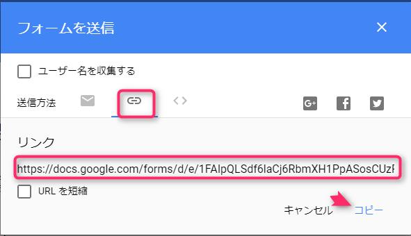 f:id:tadaken3:20170706102138p:plain