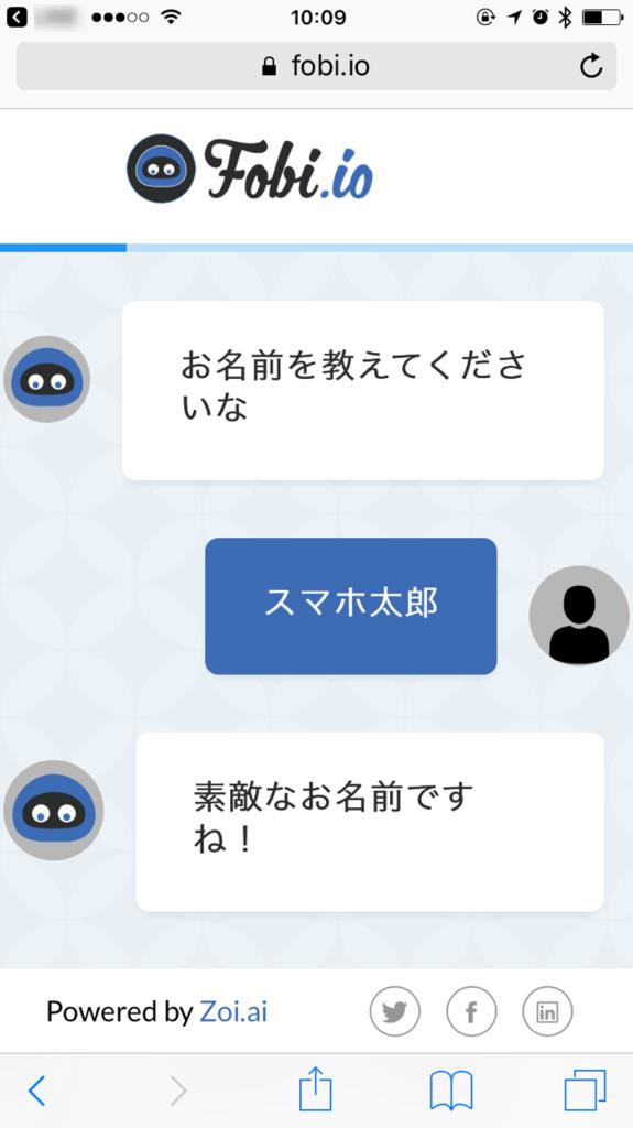 f:id:tadaken3:20170706102907p:plain