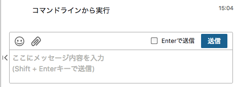 f:id:tadaken3:20170917154943p:plain
