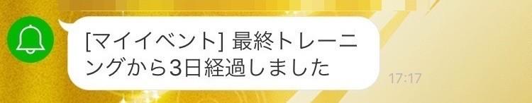 f:id:tadaken3:20170921235328j:plain