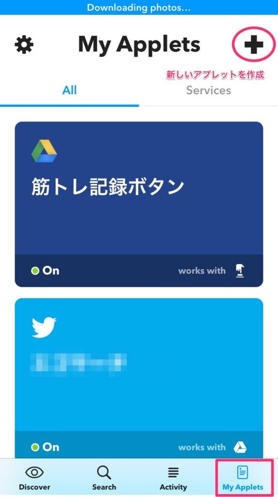 f:id:tadaken3:20170922000025j:plain