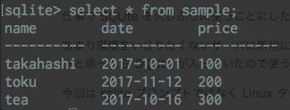 f:id:tadaken3:20171020192455p:plain