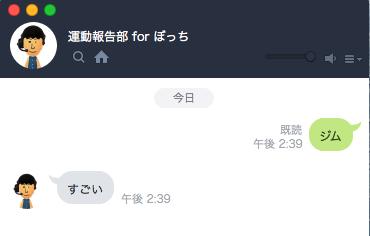 f:id:tadaken3:20180107154830p:plain