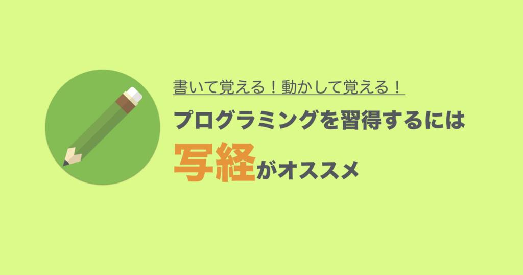 f:id:tadaken3:20180325120346p:plain