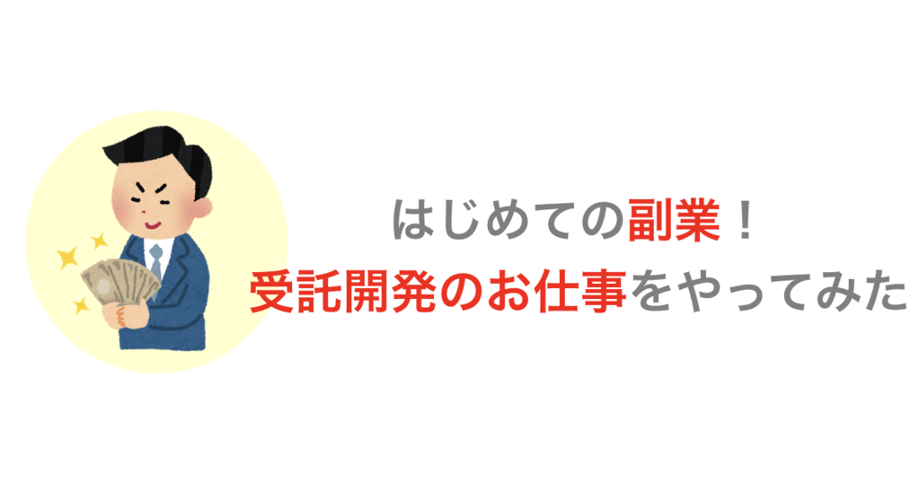 f:id:tadaken3:20180325122747p:plain