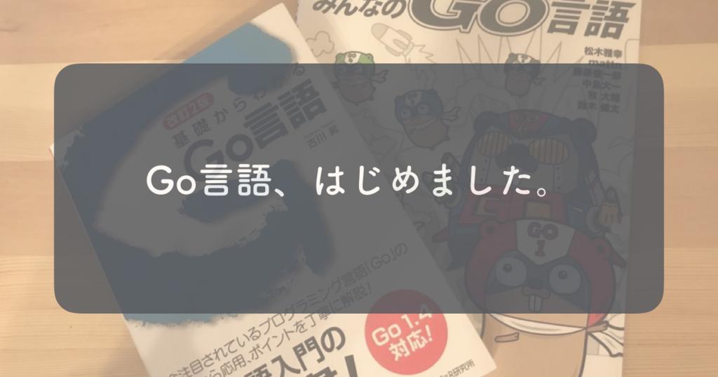 f:id:tadaken3:20180325123210p:plain