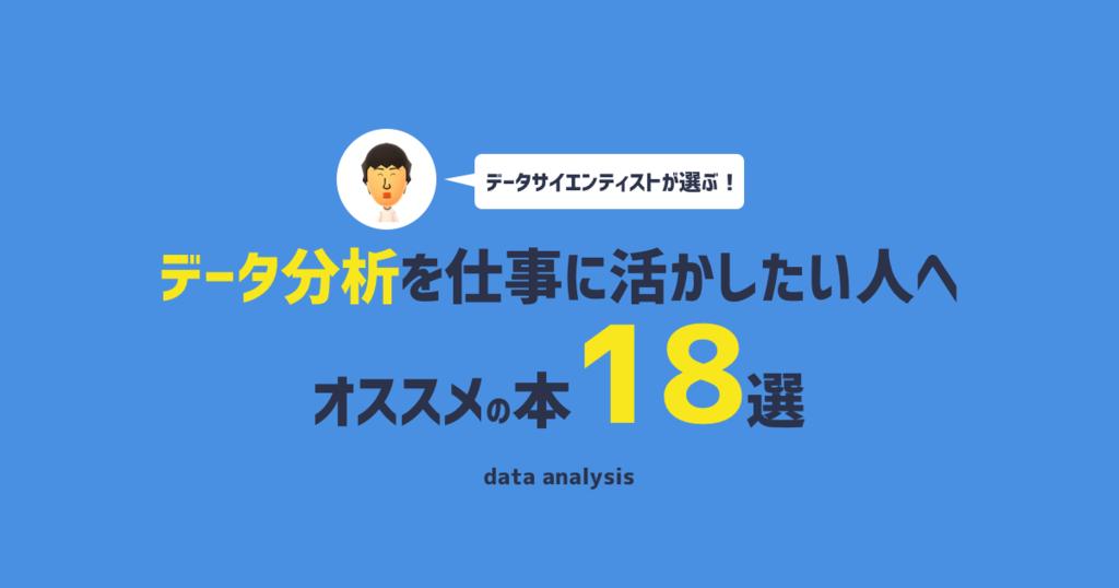 f:id:tadaken3:20180930021912p:plain