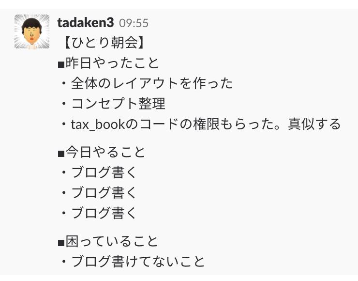 f:id:tadaken3:20181109195318p:plain