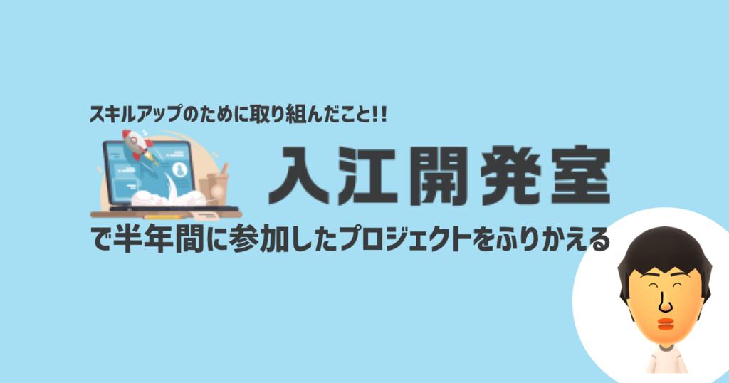 f:id:tadaken3:20181208143611p:plain