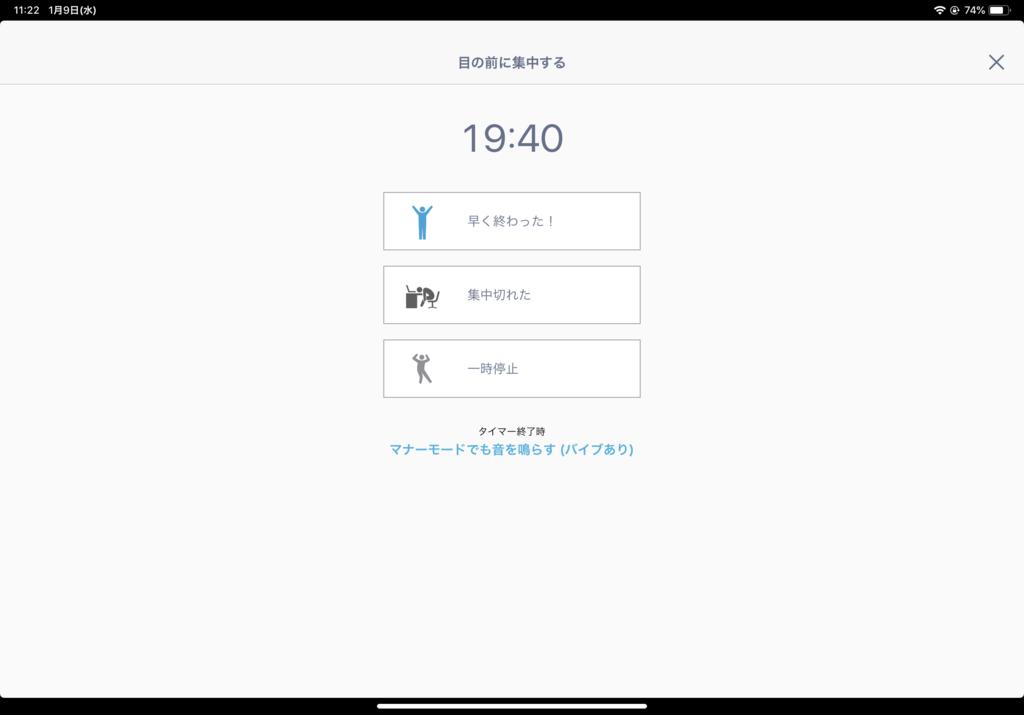 f:id:tadaken3:20190109121724p:plain