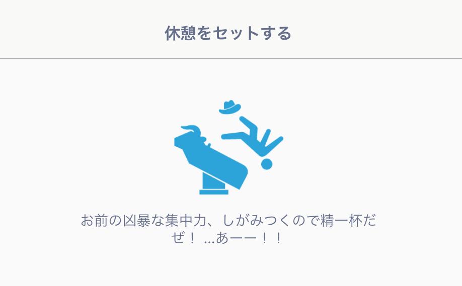 f:id:tadaken3:20190109122415p:plain