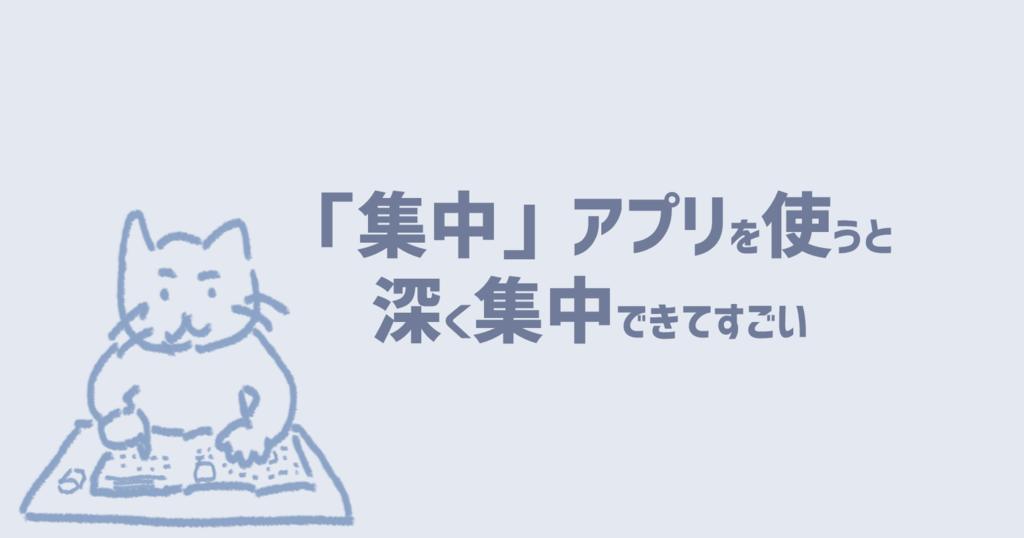 f:id:tadaken3:20190109184839p:plain