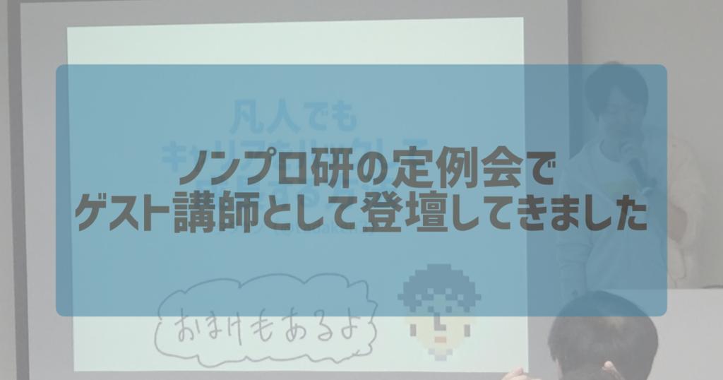 f:id:tadaken3:20190127211155p:plain