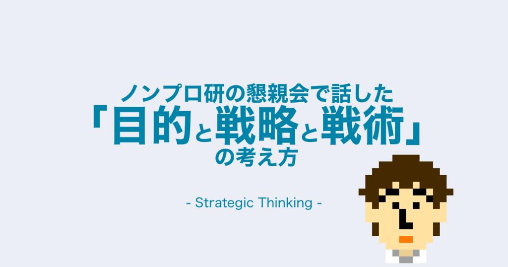 f:id:tadaken3:20190127215131p:plain