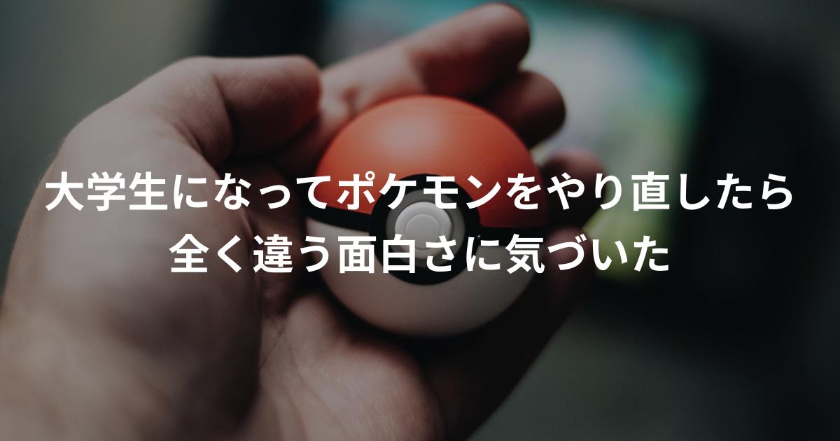 f:id:tadaken3:20190915104448p:plain
