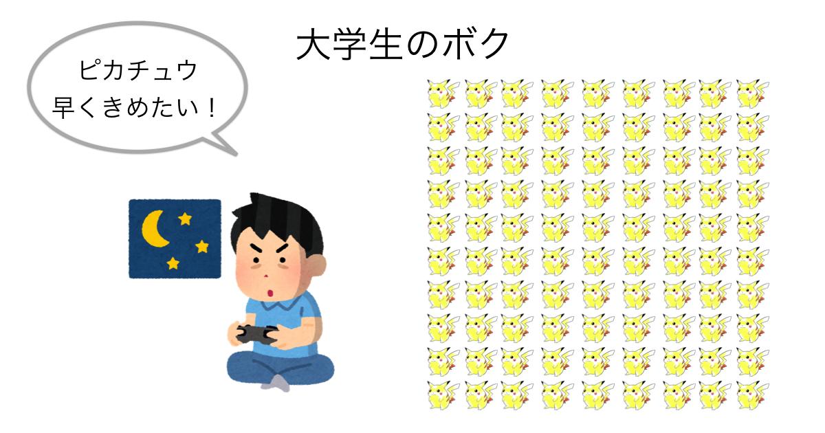 f:id:tadaken3:20190915104807p:plain