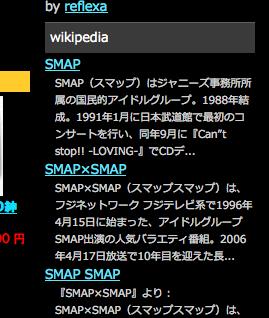 f:id:tadakyoku:20090910004017p:image