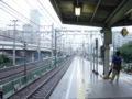 東急東横線高島町駅ホーム