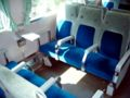 JR東日本青梅鉄道公園・0系の車内・初期型転換クロスシート