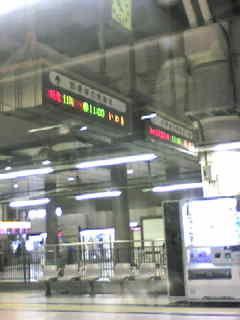 JR上野駅在来線特急ホームの案内板