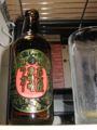 名古屋赤味噌ラガー・何とか飲み干しました