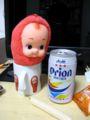 ビール部・オリオン