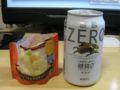 ビール部・麒麟ZERO